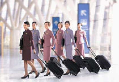 Bagage avec China Airlines